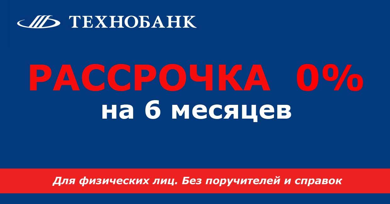 KAZAK-SHOP